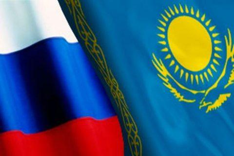Российско-казахстанский бизнес-форум