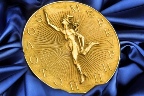 «Уником-Сервис» — победитель в области предпринимательства «Золотой Меркурий»