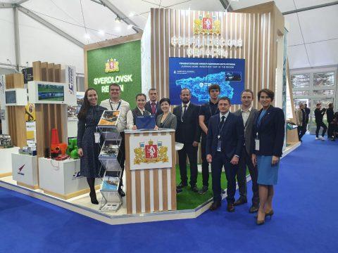 Уником-Сервис на Тюменском нефтегазовом форуме