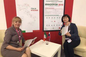 Встреча с зарубежными партнерами на выставке ИННОПРОМ 2018