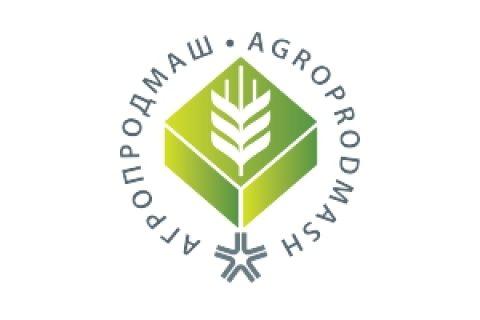 Уником-Сервис участвует в выставке АГРОПРОДМАШ 2020