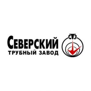 Полиуретановые изделия для Северский трубный завод