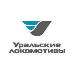 Полиуретановые изделия для Уральские локомотивы