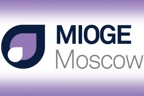 Выставка НЕФТЬ И ГАЗ / MIOGE 2018