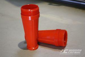 Конус УС 016.005.2. Полиуретановые изделия для ситогидроциклонных установок.