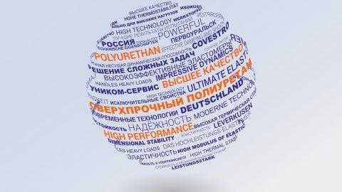 Уником-Сервис заключил соглашение с Covestro