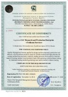 GOST R ISO-9001:2015 certificate issued by the RosTechCert